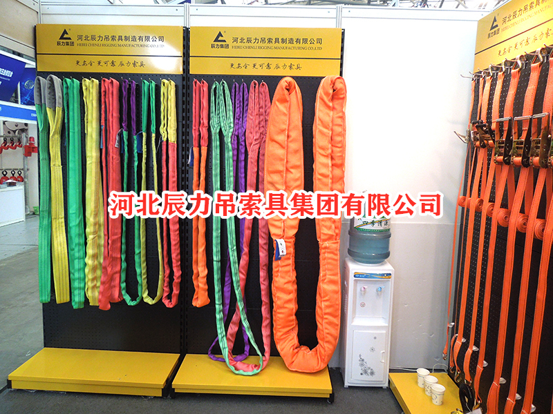<b>辰力柔性EA-A吊装带  辰力 邦强吊装带</b>